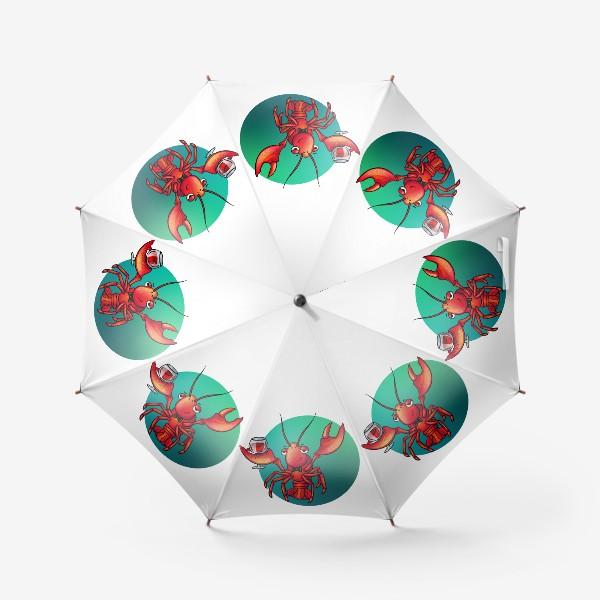 Зонт «Рак с вином»