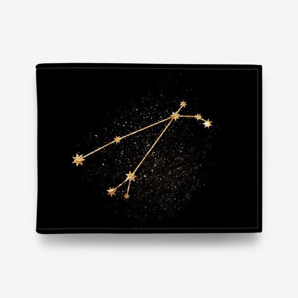 Кошелек «Овен. Созвездие. Золото»