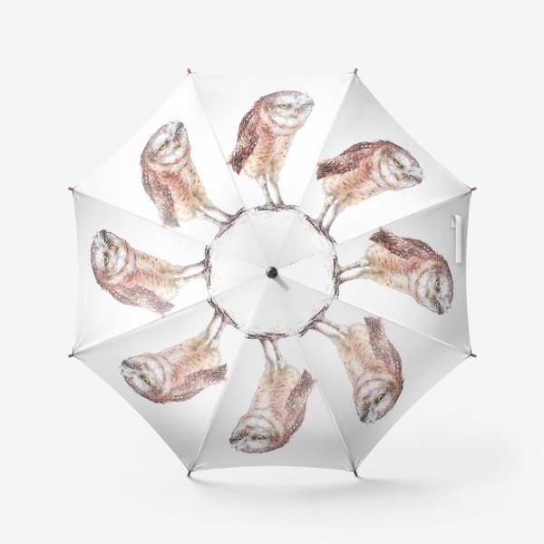 Зонт «Сова, совенок, совушка, милая птичка»