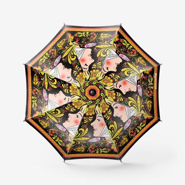 Зонт «Аля Русо»