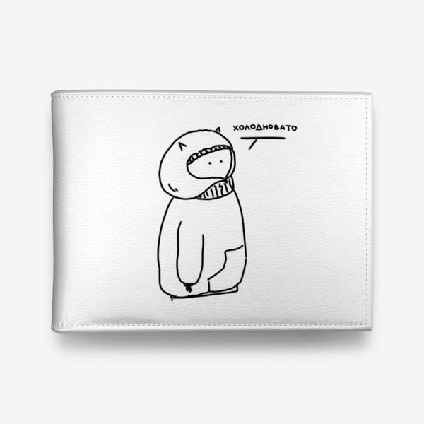Кошелек «Холодновато. Лисичка тепло одета »
