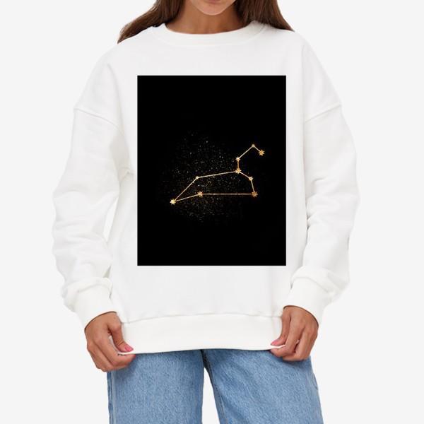Свитшот «Лев. Созвездие. Золото»