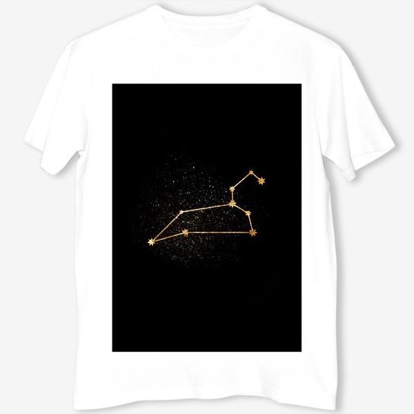 Футболка «Лев. Созвездие. Золото»