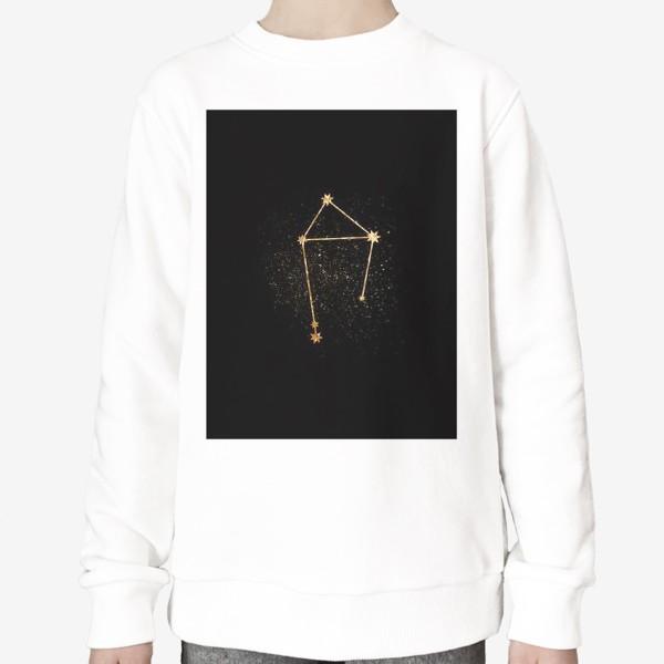 Свитшот «Весы. Созвездие. Золото»