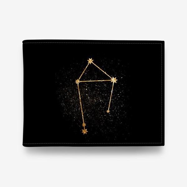 Кошелек «Весы. Созвездие. Золото»