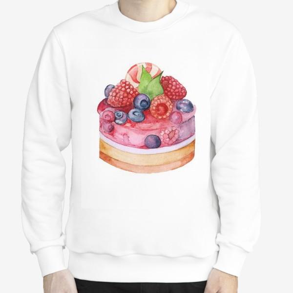 Свитшот «Sweet dessert, cake with jelly and berries.»