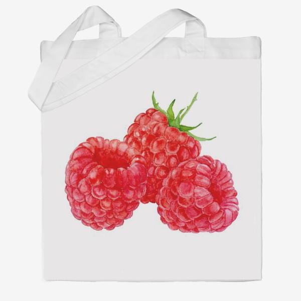 Сумка хб «Raspberries on white background, watercolor drawing.»