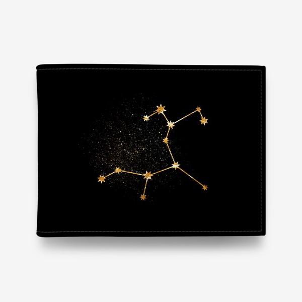 Кошелек «Стрелец. Созвездие. Золото»