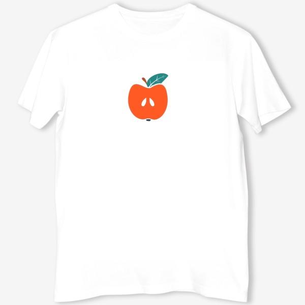 Футболка «Простое красное яблоко»
