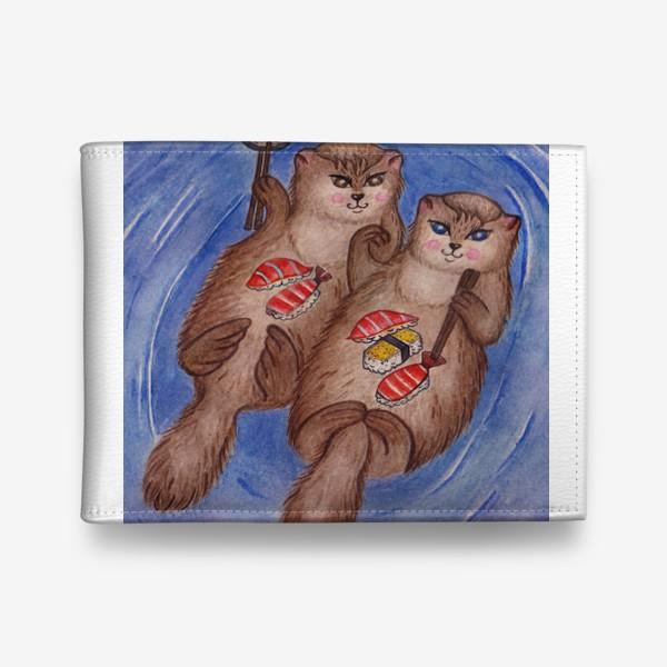 Кошелек «Суши для морских выдр»