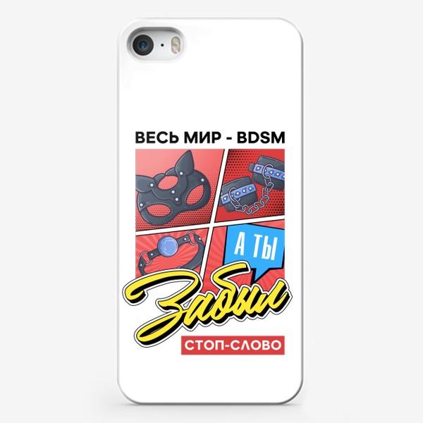 Чехол iPhone «Тот самый Флюгегехаймен»