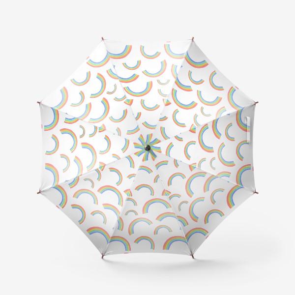 Зонт «Разноцветная радуга»