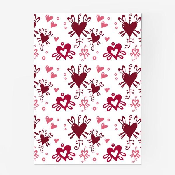 Постер «С днем святого Валентина. »