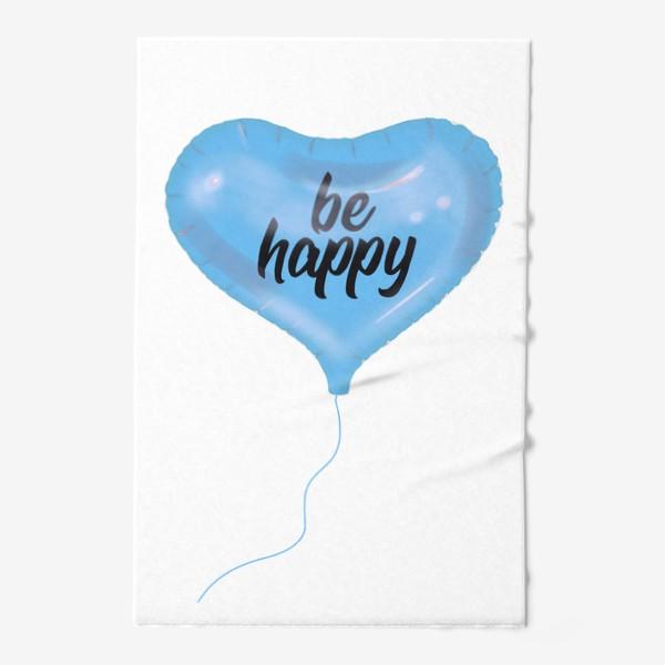 "Полотенце «Воздушный шарик-сердце «be happy"" голубой»"