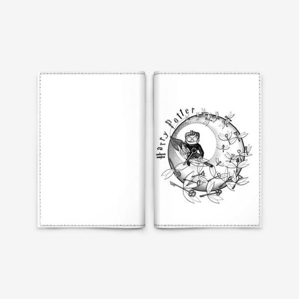 Обложка для паспорта «Гарри Поттер. Летающие ключи.»