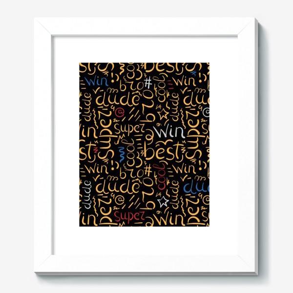 Картина «Слова»