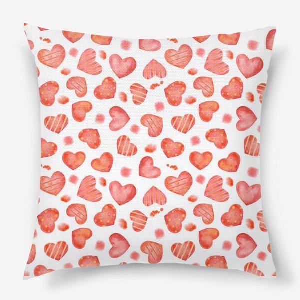 Подушка «Сердце. паттерн, акварель»