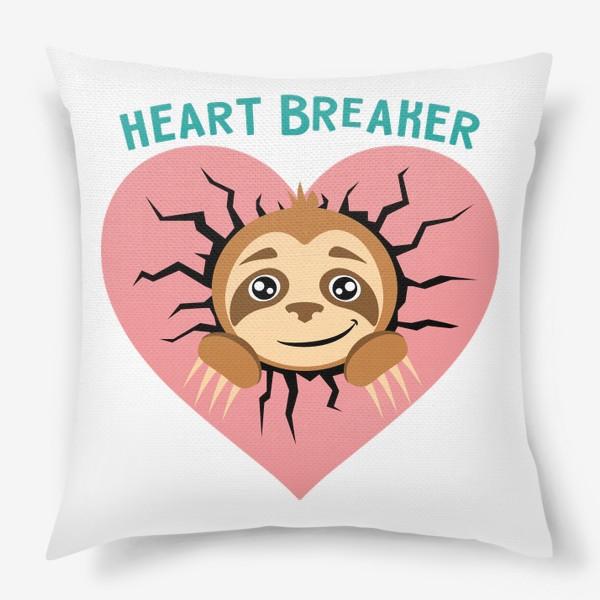 Подушка «Heart Breaker. Ленивец сердцеед»