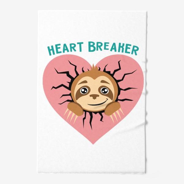 Полотенце «Heart Breaker. Ленивец сердцеед»