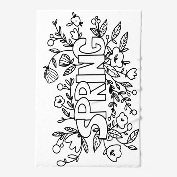 Полотенце «Контур дудл милая надпись весна с букетом цветов и листья. Монохром»
