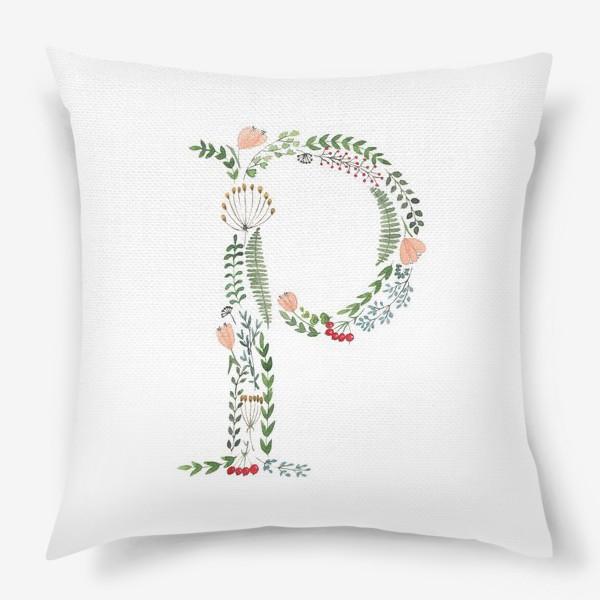 Подушка «Буква Р из листиков, веточек, ягод и цветов.»