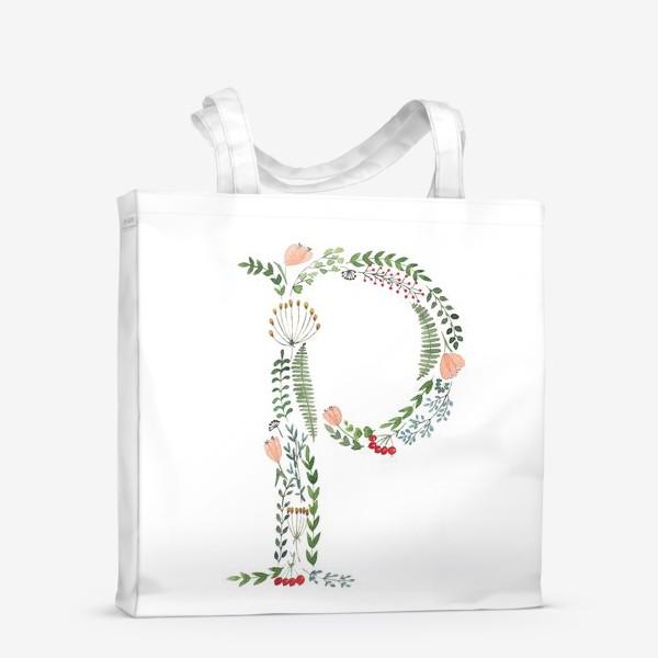 Сумка-шоппер «Буква Р из листиков, веточек, ягод и цветов.»