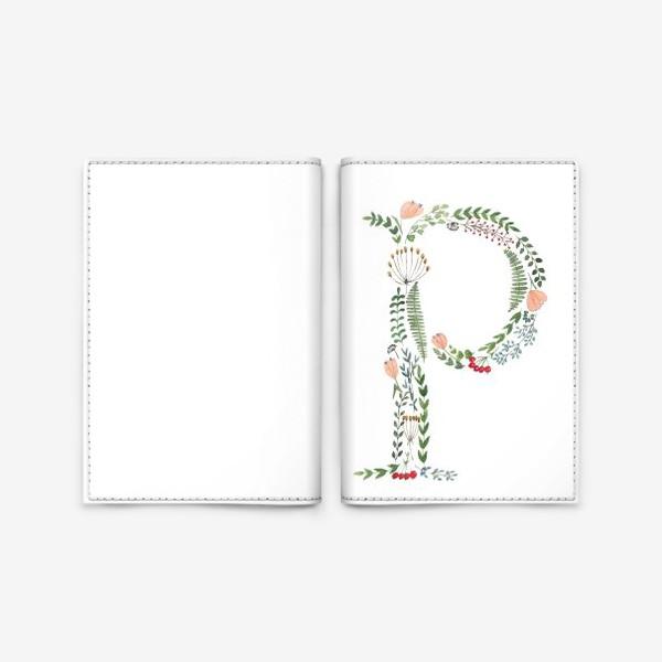 Обложка для паспорта «Буква Р из листиков, веточек, ягод и цветов.»