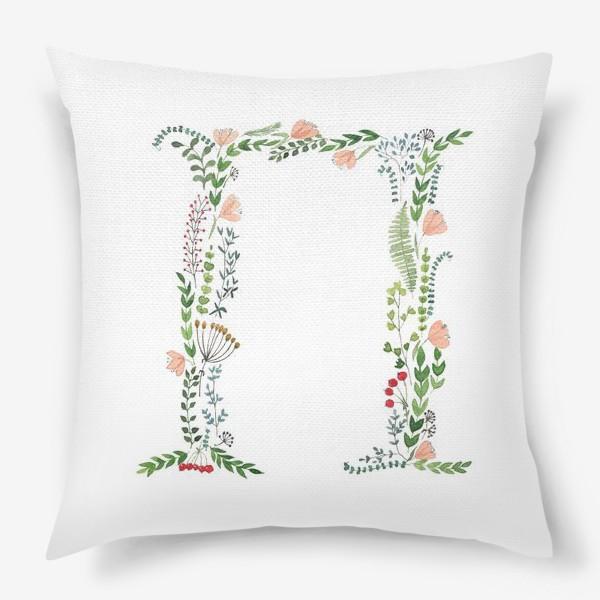 Подушка «Буква П из листиков, веточек, ягод и цветов.»
