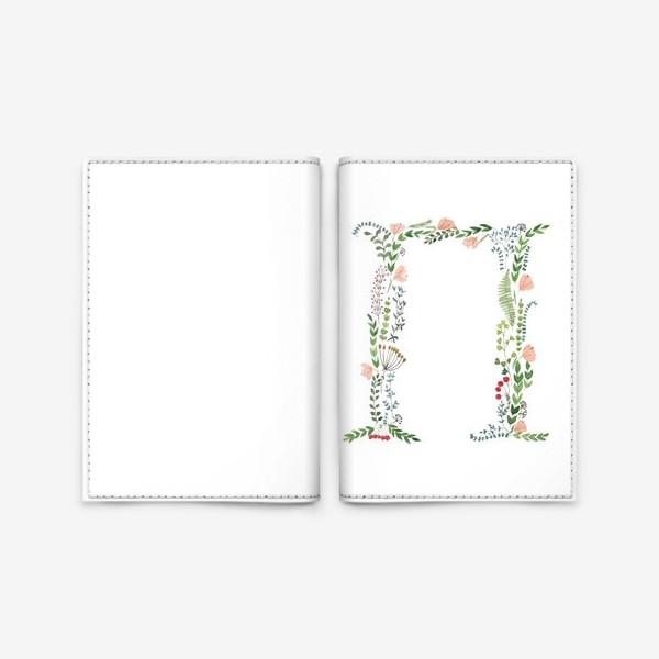 Обложка для паспорта «Буква П из листиков, веточек, ягод и цветов.»