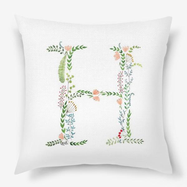 Подушка «Буква Н из листиков, веточек, ягод и цветов.»