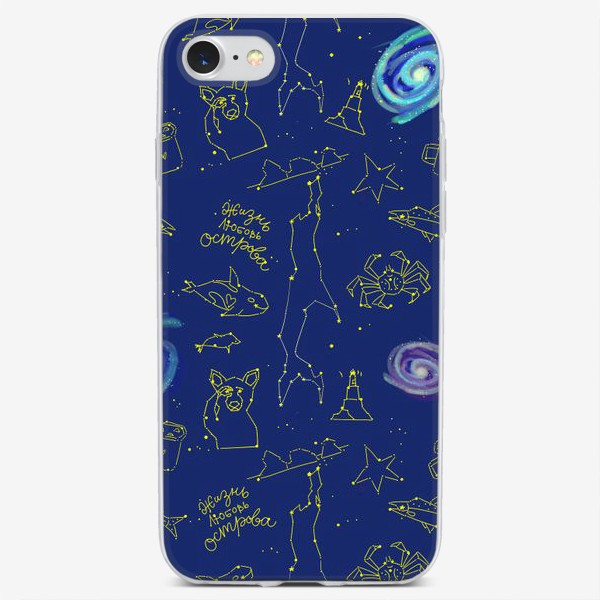 Чехол iPhone «Звездный Сахалин»