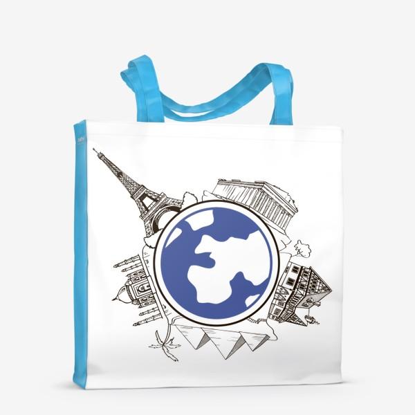 Сумка-шоппер «Эйфелева башня, пирамиды и другие достопримечательности мира, путешествие»