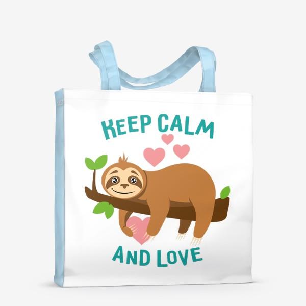 Сумка-шоппер «Keep calm and love. Ленивец»