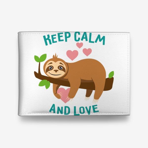 Кошелек «Keep calm and love. Ленивец»