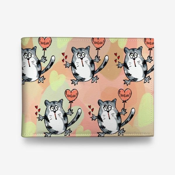 Кошелек «Люблю! Признание. Летящие коты. День Влюблённых »