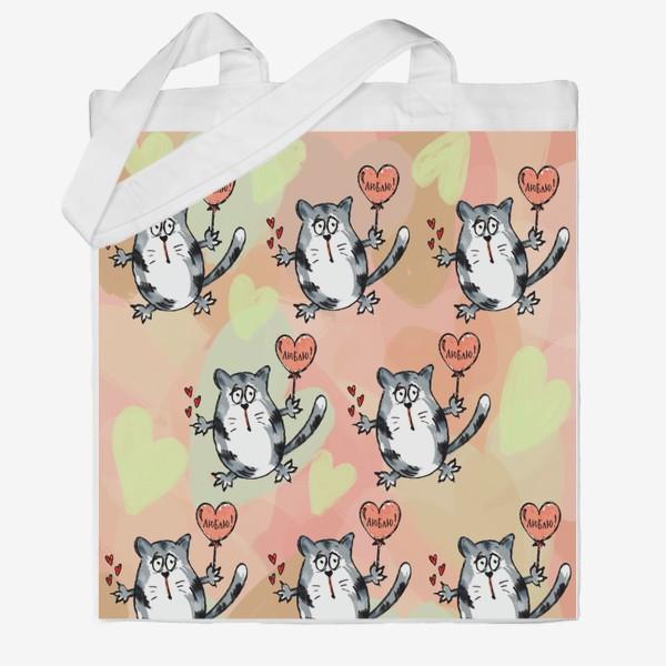 Сумка хб «Люблю! Признание. Летящие коты. День Влюблённых »
