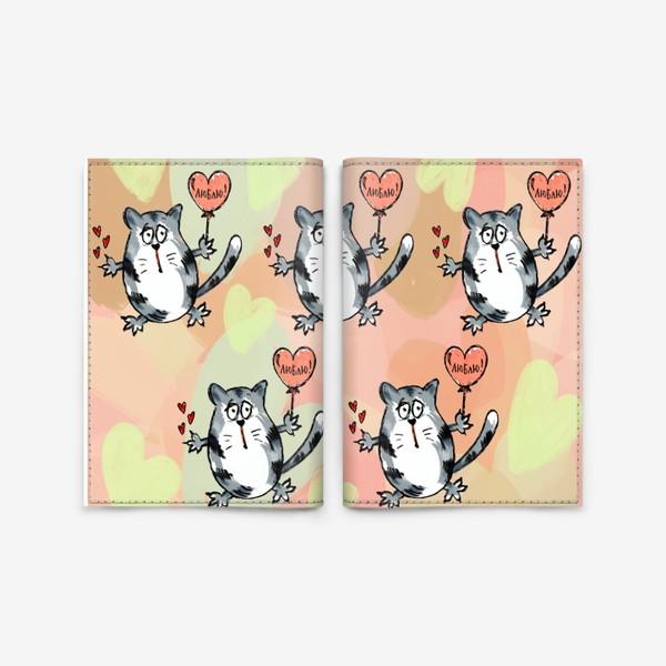 Обложка для паспорта «Люблю! Признание. Летящие коты. День Влюблённых »