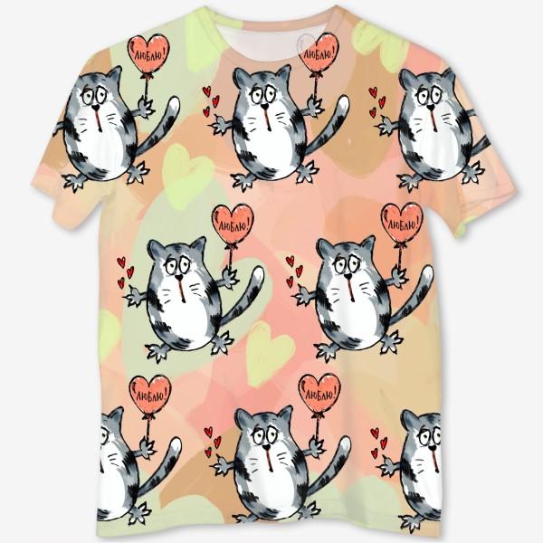 Футболка с полной запечаткой «Люблю! Признание. Летящие коты. День Влюблённых »