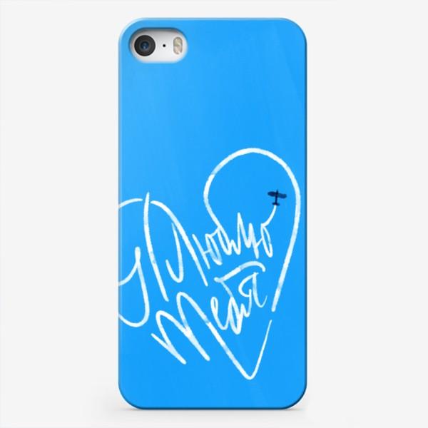 Чехол iPhone «Люблю тебя. Самолет»