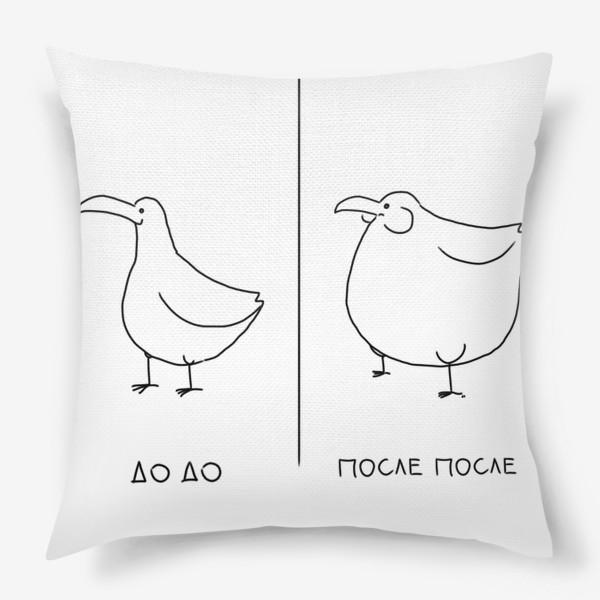 Подушка «Додо. После праздников»