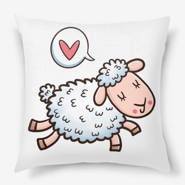 Подушка «Милая овечка думает о любви»