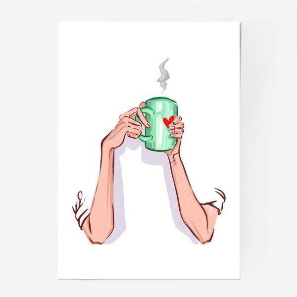 Постер «Утренний кофе 3»