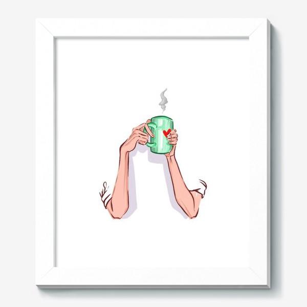 Картина «Утренний кофе 3»