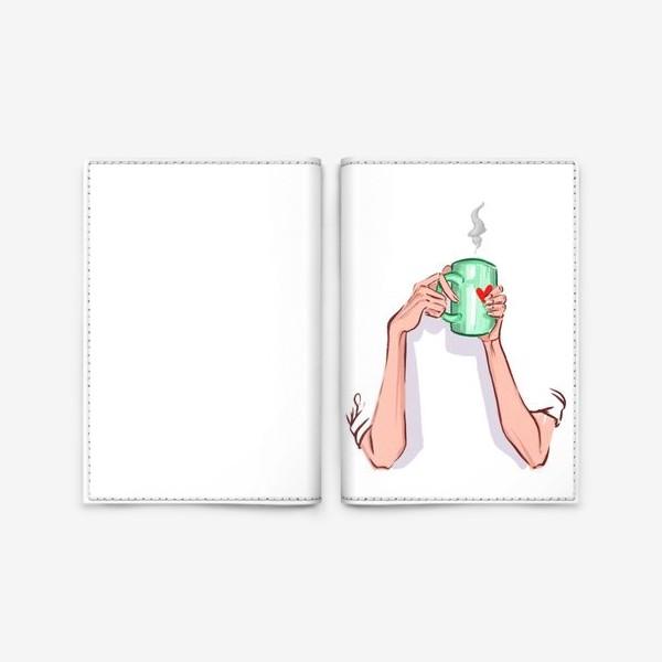Обложка для паспорта «Утренний кофе 3»
