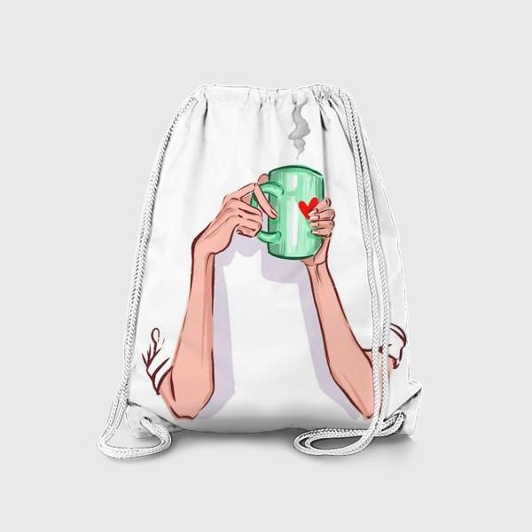 Рюкзак «Утренний кофе 3»