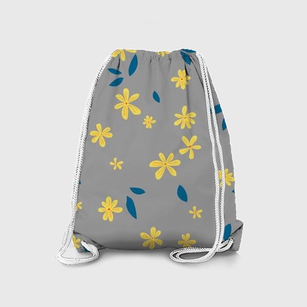 Рюкзак «жёлтые цветы на сером»