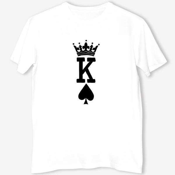 Футболка «Король. Парная футболка. Любовь. Карта»