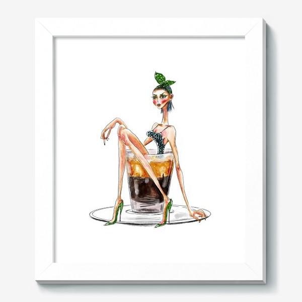 Картина «Эспрессо патронум!»