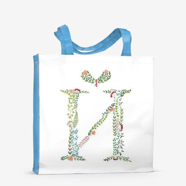 Сумка-шоппер «Буква Й из веточек, листиков, ягод и цветов.»