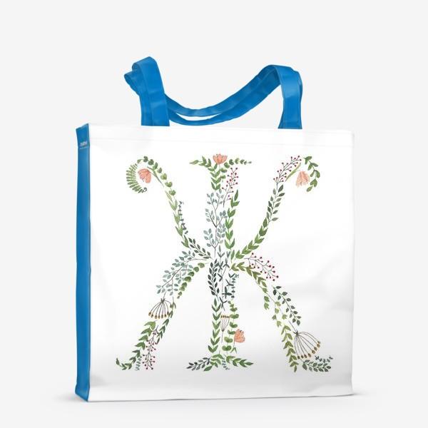 Сумка-шоппер «Буква Ж из веточек, листиков, ягод и цветов.»